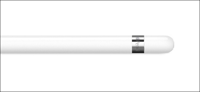 Apple Pencil 1ère génération