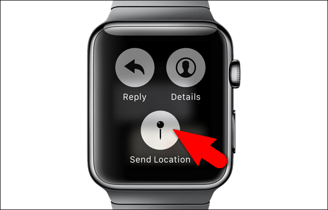 12_tapping_send_location