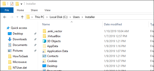 Fenêtres de l'Explorateur de fichiers affichant le dossier Utilisateurs