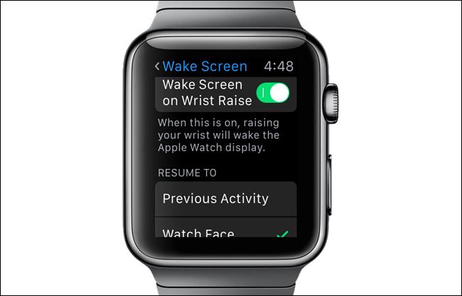 06_wake_screen_settings