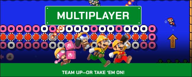 """le """"Super Mario Maker 2"""" Logo multijoueur."""