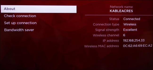 Informations de connexion Roku
