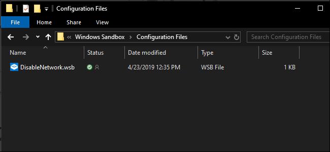 fichiers de configuration dans l'explorateur de fichiers