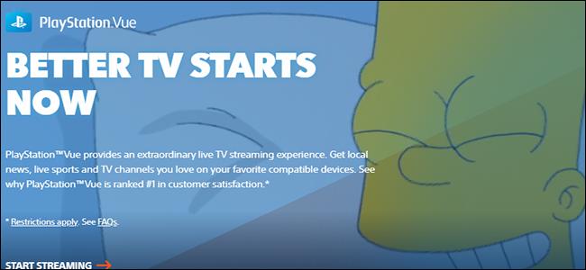 Le site Web PlayStation Vue.