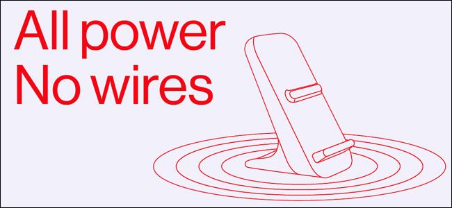 Un graphique pour le OnePlus Warp Wireless Pad.