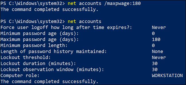 L'âge d'expiration du mot de passe a été modifié dans Windows PowerShell.