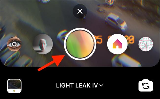 Les effets enregistrés apparaissent à gauche du déclencheur.