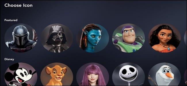 Icône Disney + Choose