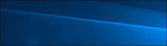 Un bureau Windows 10 vierge.