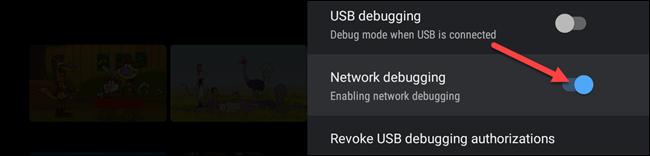 basculer le débogage du réseau