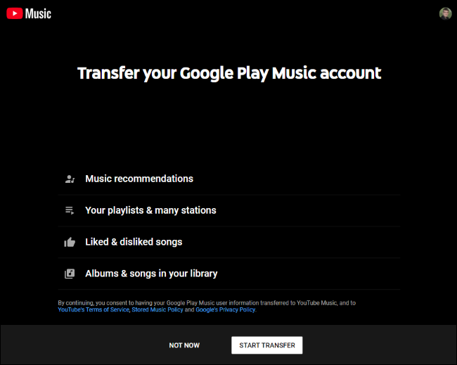 Transférer un compte Google Play Musique vers YouTube Music