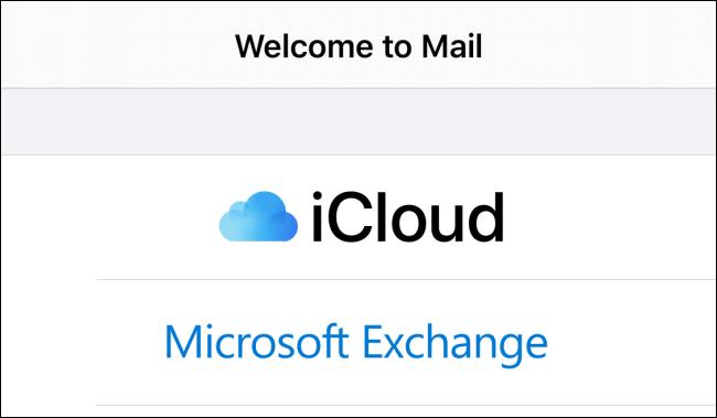 Écran de bienvenue dans l'application Mail