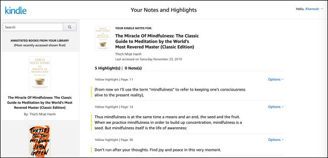 Bloc-notes Kindle en ligne avec les faits saillants