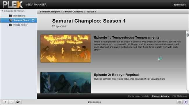 08 samouraï champloo
