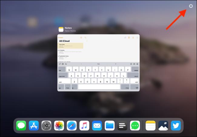 Appuyez sur le bouton Plus dans le coin supérieur droit de App Expose pour ouvrir une fenêtre vide