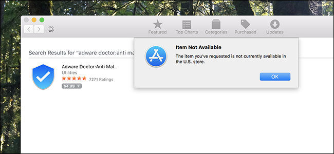 Adware Doctor dans le Mac App Store.
