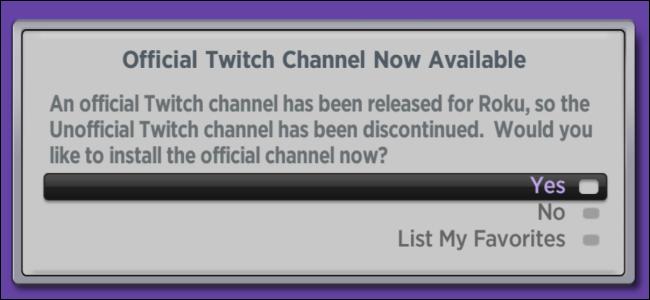 La chaîne Twitch officielle de Roku est maintenant disponible
