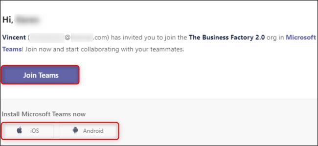 E-mail des invités des équipes