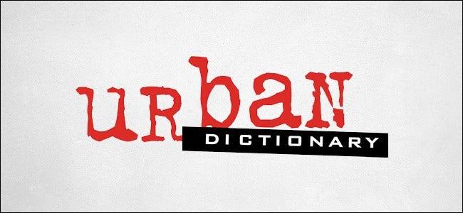 Logo du dictionnaire urbain