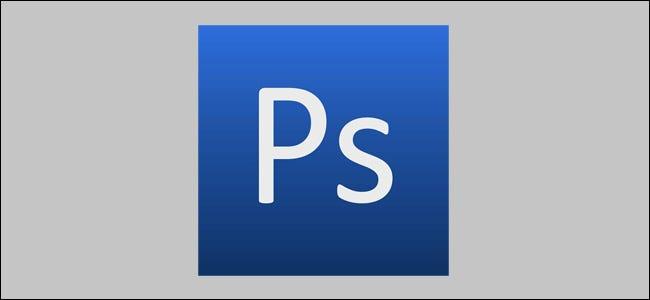 Adobe Photoshop CS3.