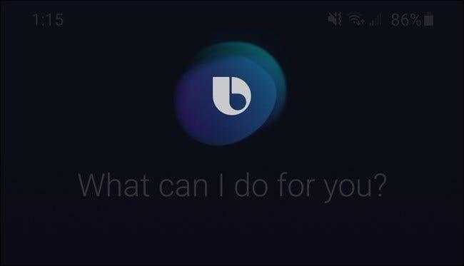 Animation Samsung Galaxy S20 Bixby