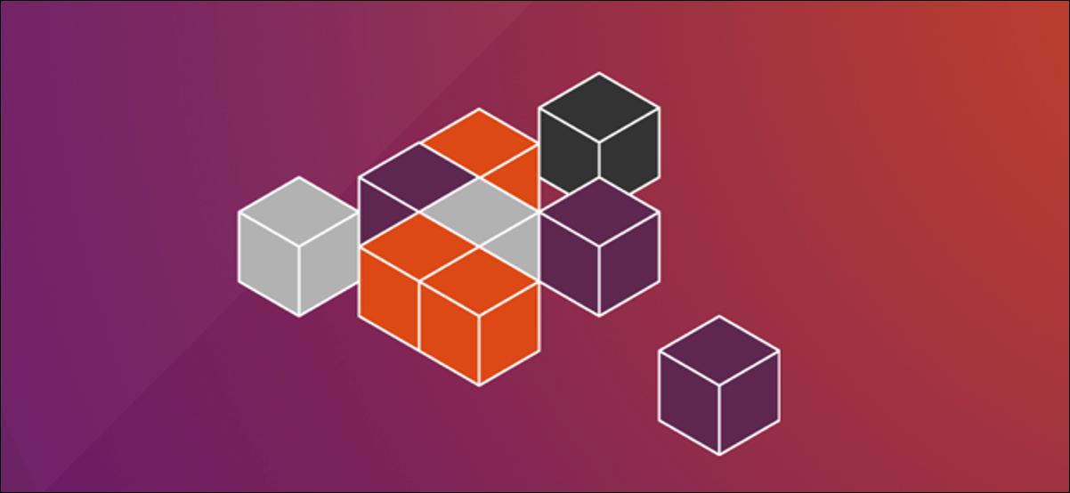 Icône officielle des packages snap d'Ubuntu.