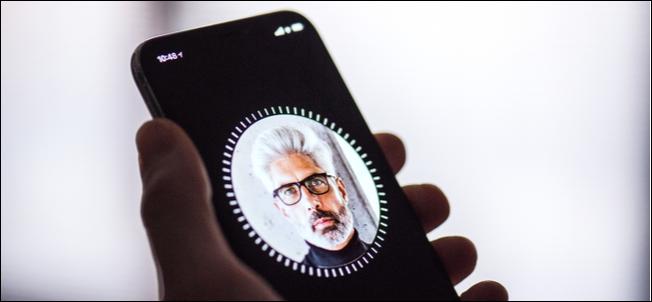 Face Unlock sur un téléphone