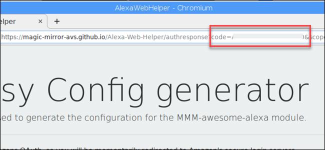 URL affichant le code de l'appareil Alexa.