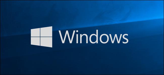 Stock de Windows Lede