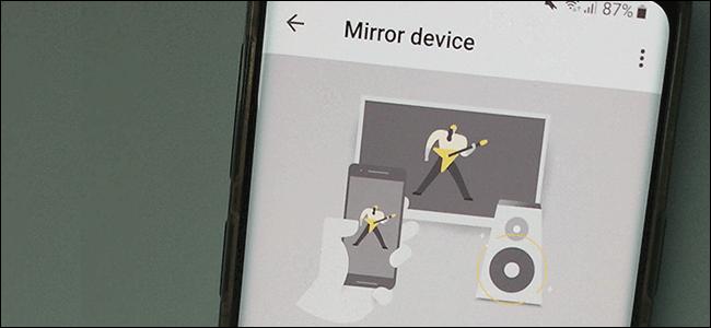 """Le Chromecast """"Dispositif miroir"""" écran sur Android."""