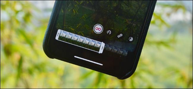 Le menu d'édition Boomerang sur un iPhone.
