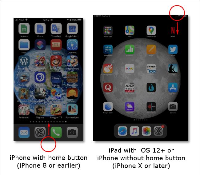 Comment lancer le centre de contrôle sur iOS