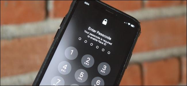 """le """"Entrer le mot de passe"""" écran sur un iPhone."""