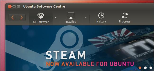 centre-logiciel-ubuntu