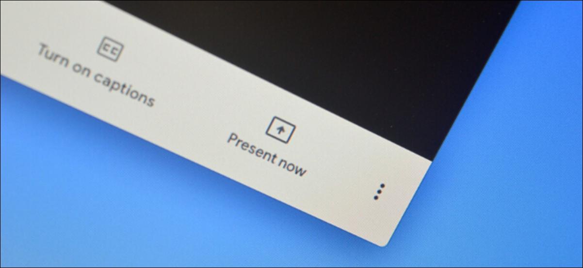 """le """"Présentez maintenant"""" option pour partager un écran sur Google Meet."""