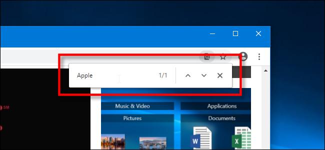 Rechercher dans la page dans Google Chrome sur PC