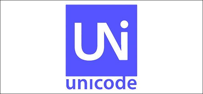 Icône du consortium Unicode