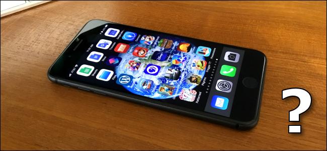 Photo d'un iPhone avec une lignée incertaine