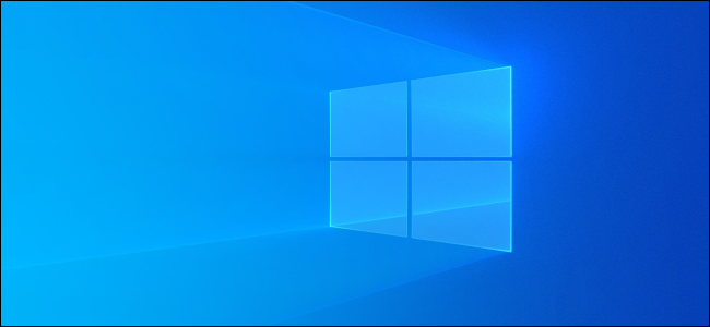 Fond d'écran clair de Windows 10