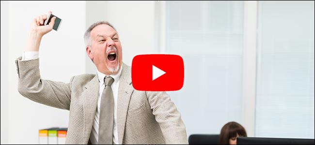 Un homme jette son téléphone dans une vidéo Youtube