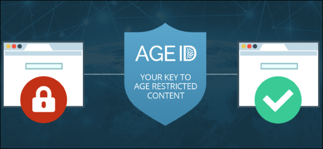 Logo d'identification de l'âge