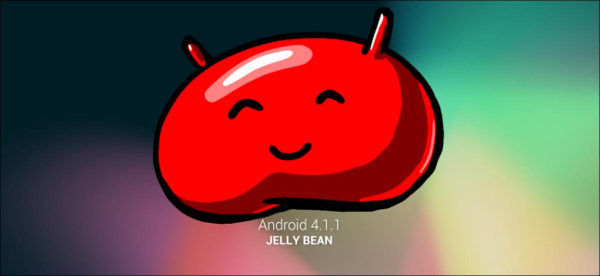 en-tête android jelly bean