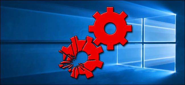 Engrenages cassés superposés sur l'arrière-plan du bureau de Windows 10.