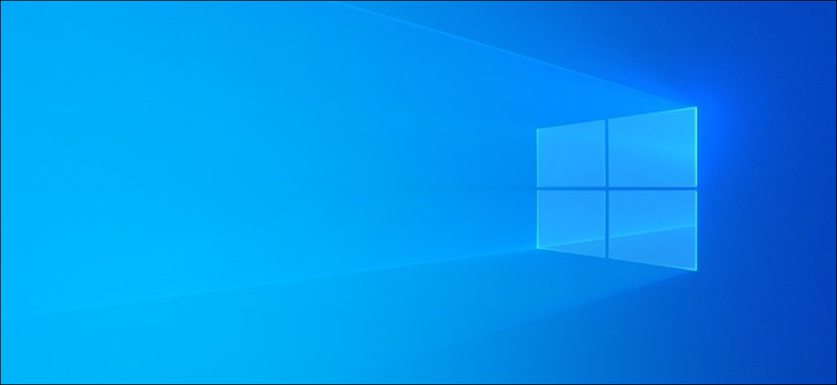 Logo Windows 10 à partir de l'arrière-plan du bureau nouvelle version 1903